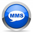 Mms icon — Stock fotografie #14712567