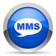 Mms icon — Stockfoto #14712567