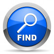 Find icon — Stock Photo #14712689