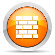 Firewall icon — Stock Photo #14713847