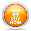 Buy now icon — Stock Photo #14714085