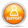Stockfoto: Support icon