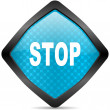 Royalty-Free Stock Photo: Stop icon
