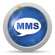 Mms icon — Stock fotografie #14725575