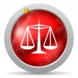 Photo: Justice red glossy christmas icon on white background