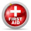 Photo: First aid red glossy christmas icon on white background