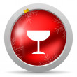 Glass red glossy christmas icon on white background — Stock Photo