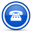 Foto Stock: Telephone blue glossy icon on white background
