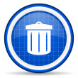 Recycle blue glossy icon on white background - Stock Photo