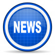 News blue glossy icon on white background — Stock Photo
