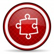 图库照片: Puzzle red glossy icon on white background