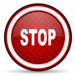 Stop red glossy icon on white background — Stock Photo #16207607
