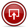 Enter red glossy icon on white background — Stockfoto #16207821