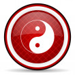 Ying yang red glossy icon on white background — Stock Photo #16207883