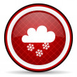 Weather red glossy icon on white background — Stock Photo