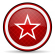 Star red glossy icon on white background — Stock Photo