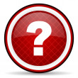 Question mark red glossy icon on white background - Stock Photo