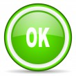 Ok green glossy icon on white background — Stock Photo