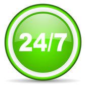 Green glossy icon on white background — Stock Photo