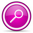 Search violet glossy icon on white background — Stockfoto