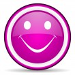 Stock Photo: Smile violet glossy icon on white background