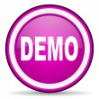 Demo violet glossy icon on white background — Stock Photo