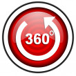 360 degrees panorama red glossy icon isolated on white backgroud — Stock Photo