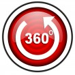 360 degrees panoramred glossy icon isolated on white backgroud — Stock Photo #18058359