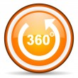 360 degrees panoramorange glossy icon on white background — Stock Photo #18078793