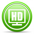 Stock Photo: Hd display green glossy icon on white background