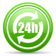 24h green glossy icon on white background — Stock Photo #18323379