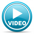 Stock Photo: Video blue glossy icon on white background