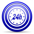 24h blue glossy icon on white background — Stock Photo