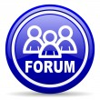 Forum blue glossy icon on white background — Stock Photo