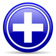 Emergency blue glossy icon on white background — Stock Photo