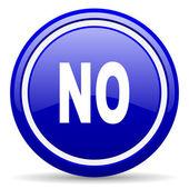 No blue glossy icon on white background — Stock Photo
