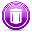 Stock Photo: Recycle violet glossy icon on white background