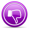 Stock Photo: Thumb down violet glossy icon on white background