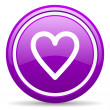 Heart violet glossy icon on white background — Stock Photo
