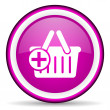 Shopping cart violet glossy icon on white background — Stock Photo