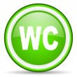 Wc green glossy icon on white background - Stock Photo