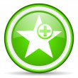 Star green glossy icon on white background - Stock Photo