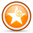 Star orange glossy icon on white background - Stock Photo