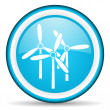 Windmill blue glossy icon on white background — Stock Photo