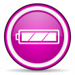 Battery violet glossy icon on white background - Stock Photo