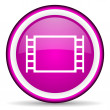 Movie violet glossy icon on white background - Stock Photo