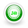 Stock Photo: 24h green circle glossy web icon on white background