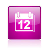 Planner violet square web glossy icon — Stock Photo