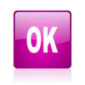 Ok ikonu lesklý fialový čtvereček web — Stock fotografie