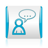 Forum blue and white square web glossy icon — Stock Photo